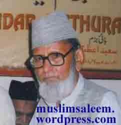 Mathura Tabish Mathrawi
